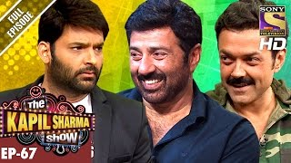 The Kapil Sharma Show - दी कपिल शर्मा शो - Ep-67-Sunny Deol & Bobby Deol In Kapil