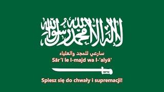 Hymn Arabii Saudyjskiej (arabskie/polskie) - Anthem of Saudi Arabia