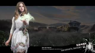 Баг в Far Cry 5 заставляет начинать игру заново