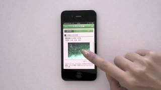 じゃらん 観光ガイド iPhoneアプリ