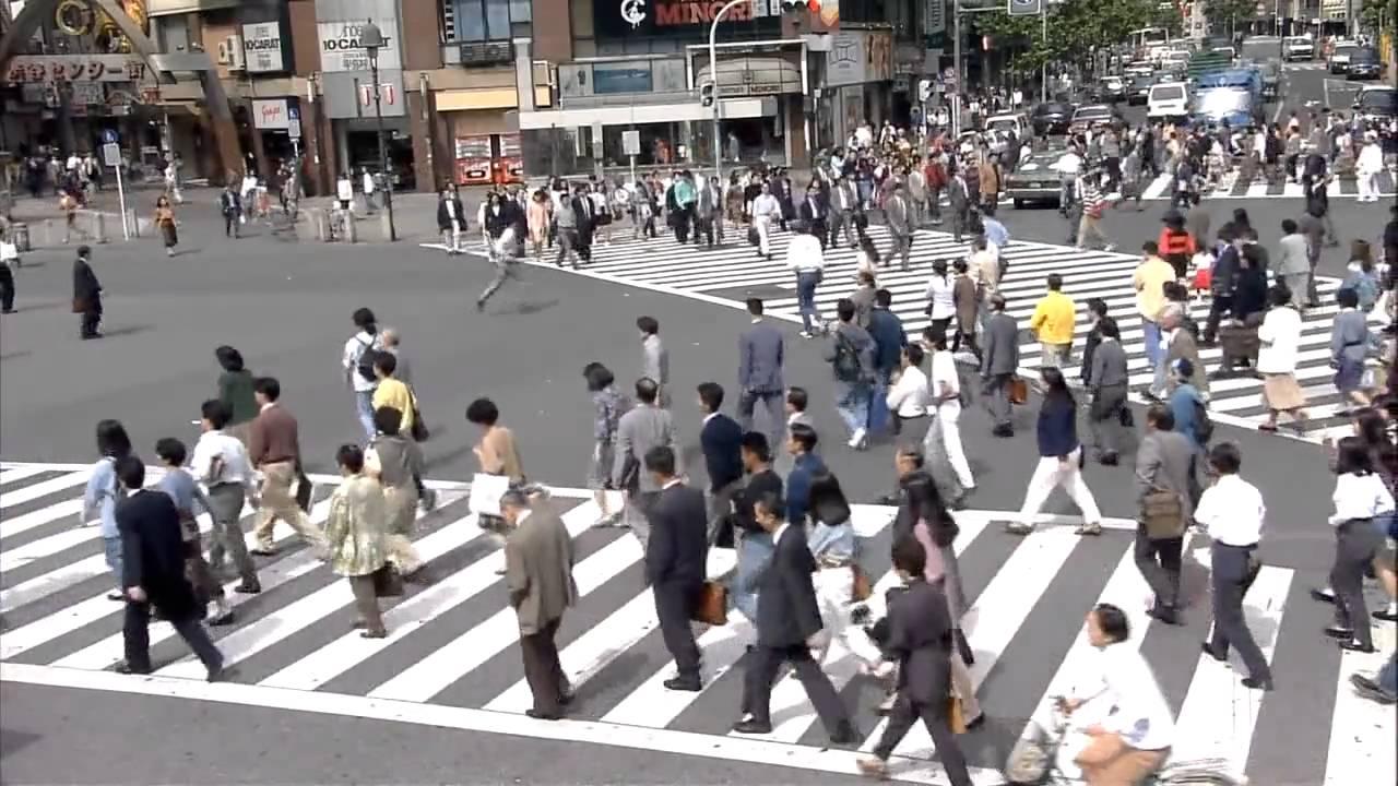(HD)1992年の東京の日常風景 1/2 - YouTube