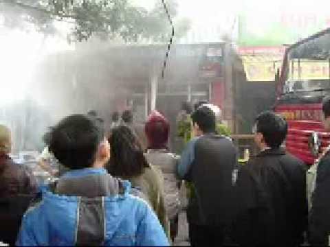 Đám cháy ở nhà D7 Phường Thành Công (Hà Nội) lúc 16h20 ngày 6/1/2009