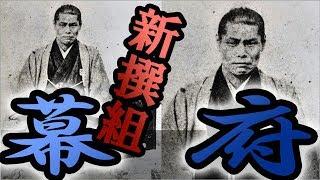 【ドキリ☆ソング】TOU-BAKU by 西郷隆盛・木戸孝允 https://www.youtube...