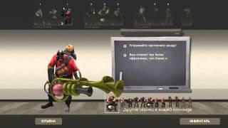 Ракование в Team Fortress 2 #Инженер