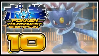 Pokken Tournament Blind Let's Play: #010 - Enter The Red League [Short Plays]