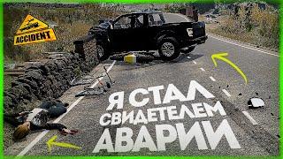 Я СТАЛ СВИДЕТЕЛЕМ АВАРИИ (Новый Разбор ДТП) ● Accident видео