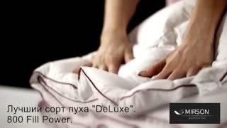 Пуховое одеяло DeLuxe зима 2(, 2013-11-04T16:56:12.000Z)
