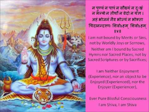 For Sadhana Nirvana Shatakam in Devanagari Sanskrit with English translations