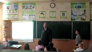 Урок математики вчителя Ярмака В.О.