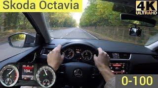 Skoda Octavia 1.4 DSG - разгон, которого не было