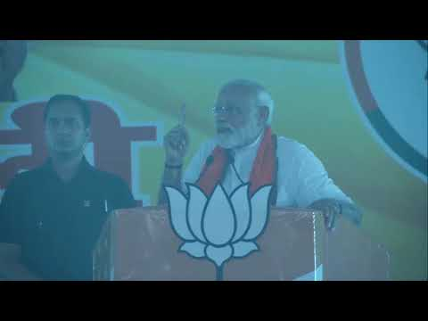 PM Shri Narendra Modi addresses public meeting in Bareilly, Uttar Pradesh : 20.04.2019