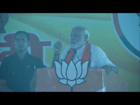 PM Shri Narendra Modi addresses public meeting in Bareilly, Uttar Pradesh : 20.04.2019