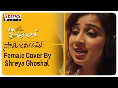 Samajavaragamana Female Cover By Shreya Ghoshal  Ala Vaikunthapurramuloo