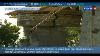 Обстрел Новороссии! Несоблюдение перемирия украинскими войсками! Видео