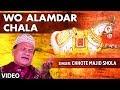 Official Wo Alamdar Chala Full HD Video Song T Series Islamic Music Chhote Majid Shola