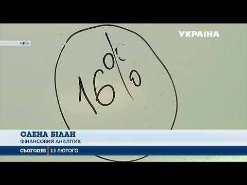 Українцям пропонують купувати облігації у держави