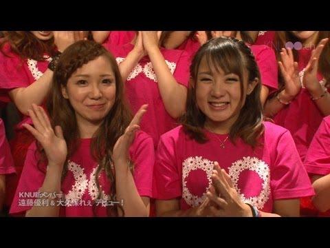 (2013.9.18 収録) オフィシャルウェブサイト : http://knu.co.jp オフィシャルブログ : ameblo.jp/love-love-knu オフィシャルTwitter : https://twitter.com/KNUofficial.