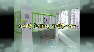 라임우드 신나는 놀이 벙커침대, 어린이 이층침대 ( 특…