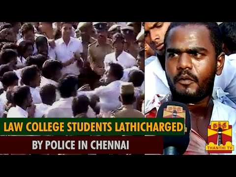 Law College Students Blockade in Chennai : Lathicharged by Police - Thanthi TV