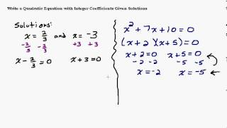 إيجاد معادلة من الدرجة الثانية عندما تعطى الحلول