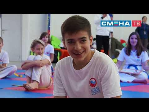 Торжественная церемония закрытия Всероссийской школы боевых искусств в ВДЦ «Смена»