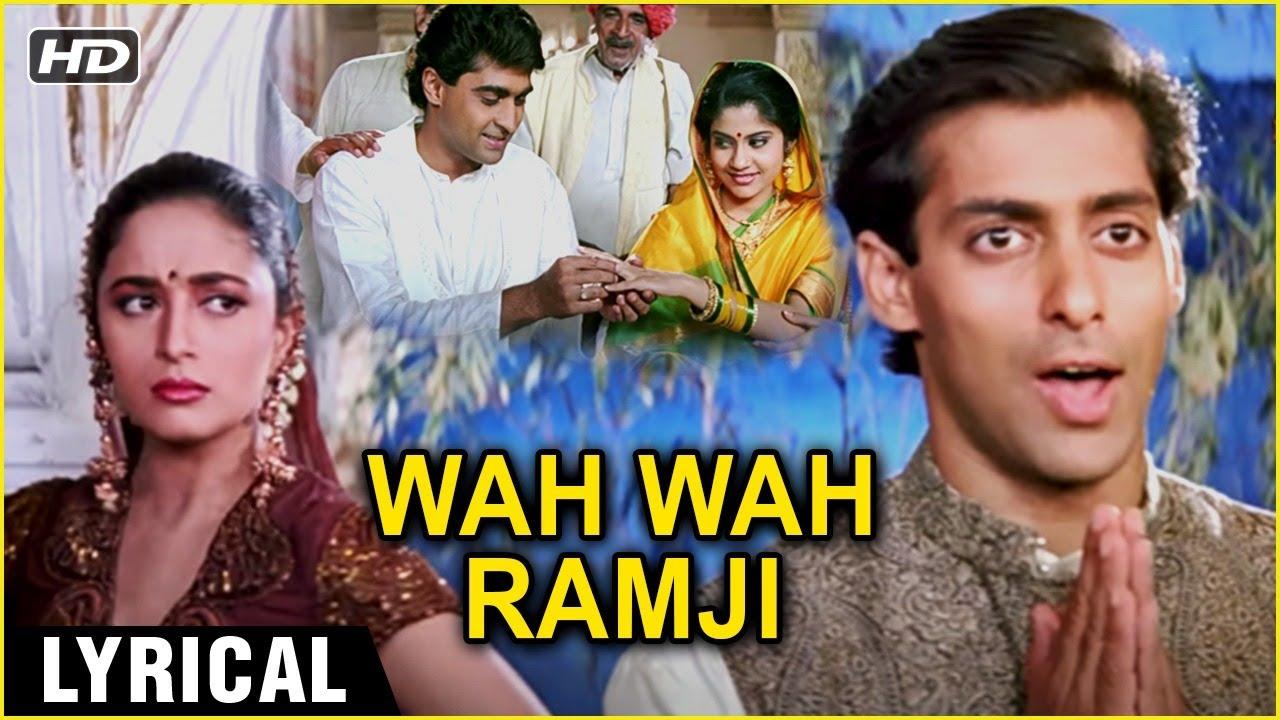 Wah Wah Ramji - Lyrical (HD) | Hum Aapke Hain Kaun | Salman Khan & Madhuri Dixit | Lata & SPB Hits