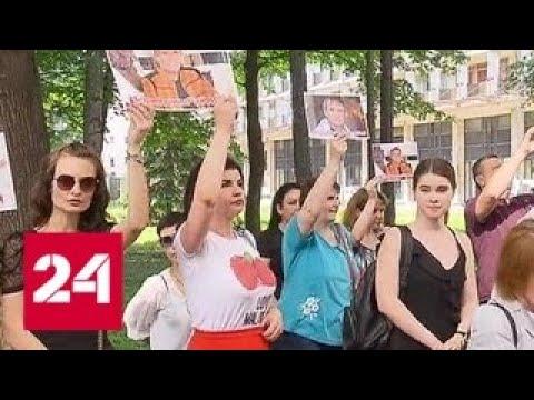 """После отравления """"Кротом"""" врачам пришлось ввести Алибасова в медикаментозный сон - Россия 24"""
