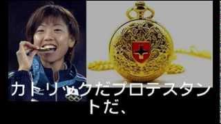全ての詐欺はスイスに通ず 日本の真面目教 金本位制への回帰/ポスト米英時代 [20130928]