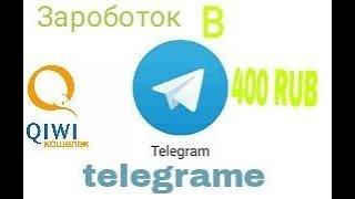 Как вывести деньги с бота Brobot в телеграм