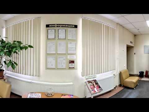 Клиника Виталь на Невском проспекте