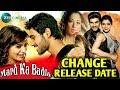 Mard Ka Badla (Alludu Seenu) Hindi Dubbed Movie | Release Date Change | Srinivas, Samantha