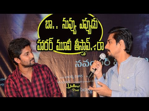 Actor Nani Funny Interview with Hero Siddharth @ Gruham movie pressmeet