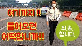 오토바이 고속도로 진입시 대처법!! 고속도로에서 나의 …
