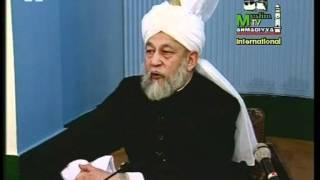 English Darsul Quran 2nd February 1995 - Surah Aale-Imraan verses 179-183 - Islam Ahmadiyya