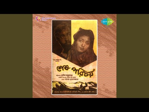 Jhum Jhum Kar Gaa Le