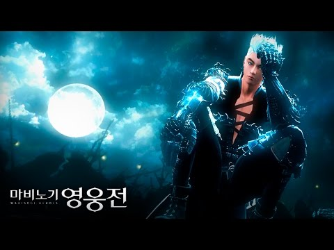 Mabinogi Heroes (Vindictus) – Hagie Gameplay – Skills Showcase – Test Server – KR