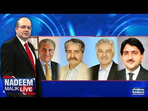 Nadeem Malik Live - SAMAA TV - 24 Aug 2017