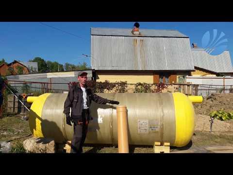 Подземная емкость Флотенк EN 4 под септик, монтаж в г. Красноармейск. Резервуары FloTenk.