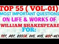 William Shakespeare || Life and works of Shakespeare || English notes TGT PGT KVS NVS DSSSB UGC- NET