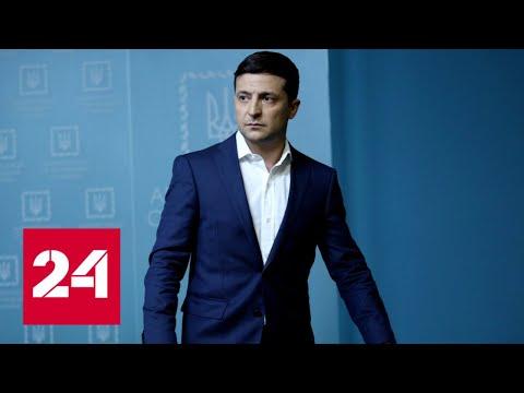 """Год с """"Зе"""": взгляд из Донбасса. 60 минут от 20.05.20"""