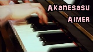 茜さす - Aimer - Akanesasu - 夏目友人帳 伍 - Natsume Yujincho 5 - ED - Piano Cover