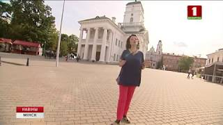 "Рубрыка ""Праменад"" 17.08.2018"