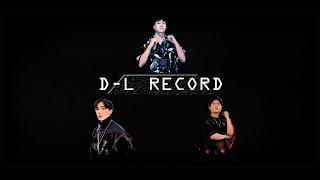 D-L Cypher - D-L RECORD