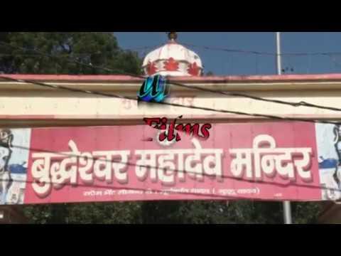 buddheshwar mahadev Lucknow thumbnail