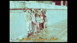 """[Arabic sub] F(x) - Sorry """"dear daddy"""""""