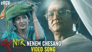 Nenem Chesano Video Song | Lakshmi's NTR Movie Songs | RGV | Yagna | Kalyani Malik | Agasthya Manju