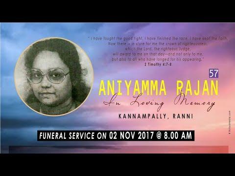 ANIYAMMA (57) | KANNAMPALLY RANNI | FUNERAL LIVE WEBCAST | 02.11.2017