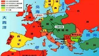 奥匈帝国巅峰时有多强?暴揍沙俄意大利,但这几点注定它会轻易分裂