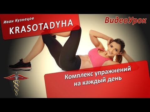 Комплекс упражнений после артроскопии коленного сустава