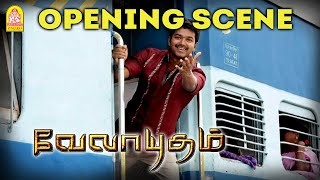 vuclip Vijay Opening Scene From Velayudham Ayngaran HD Quality